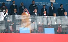 220px-2018_FIFA_World_Cup_opening_ceremony_(2018-06-14)_22